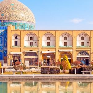 Персиска Империја